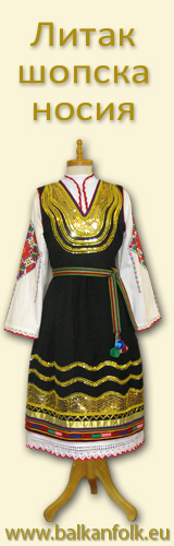 Costumes traditionnels