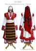 Macedonian costume from Prilep