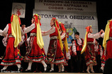 "Folk Dance ensemble ""Detstvo"" - Pazardzhik, Bulgaria"