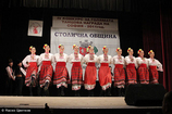 Sofia 6 Folklore Ensemble