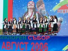 Bulgarian women's authentic costumes from the village Ledenik municipality of Veliko Tarnovo