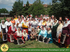 "National Festival of authentic Bulgarian folklore ""Kehlibaren Grozd"""