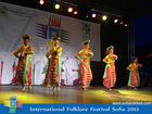 Folk dance group from Indonesia