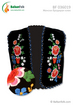 Short embroidered jacket from Bulgaria