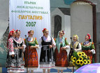 "Zornitsa Vocal Folk Group at Folklore Festival ""Pautaliya"" - Kyustendil, Bulgaria"