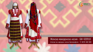 Women's Macedonian costume BF 4209810