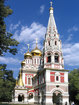 "Russian church ""Rozhdestvo Hristovo"" - Shipka, Bulgaria"