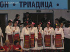 Traditional bulgarian folk dances festival