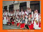 "Formation ""Jivo"" on festival ""The Kingdom of Peace"""