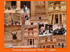 "Dance ensemble ""Jivo"" in the ancient city of Petra"