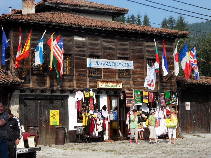 Balkanfolk shop