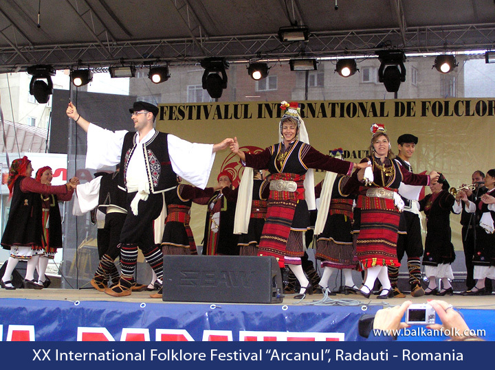 Folk Ensemble Thessaloniki, Greece
