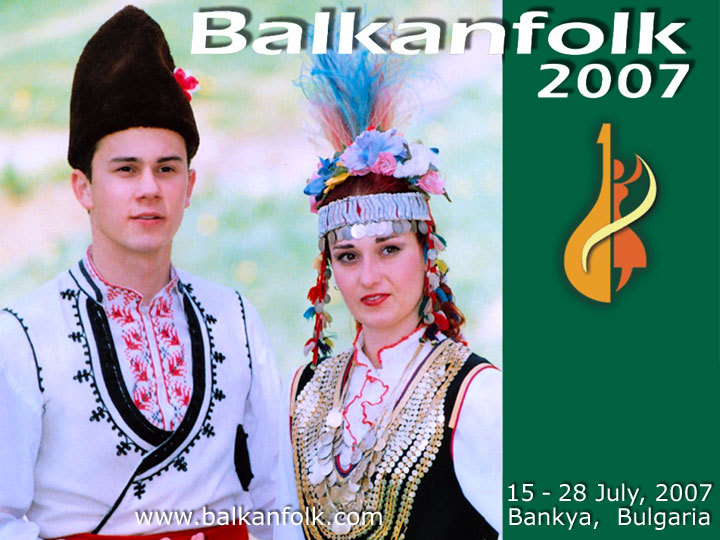 Folk dance, music and singing seminar Balkanfolk 2007