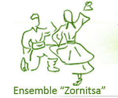 Annual Concert of Zornitsa Ensemble