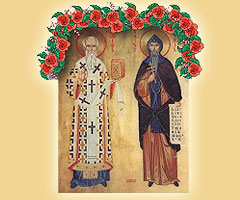 24 May - The Day Of Slavonic Alphabet, Bulgarian Enlightenment and Culture