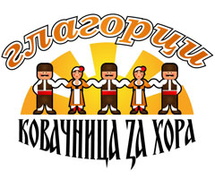 "The New Initiative of ""GLAGORCI"" - ""BLACKSMITH FOR THE BULGARIAN FOLKLORE DANCES"""