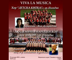 "25th concert of the series ""Viva la musica"""