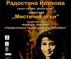 "Soloist of the Ensemble ""Philip Kutev"" lit ""Mystic Fire"" in Varna"