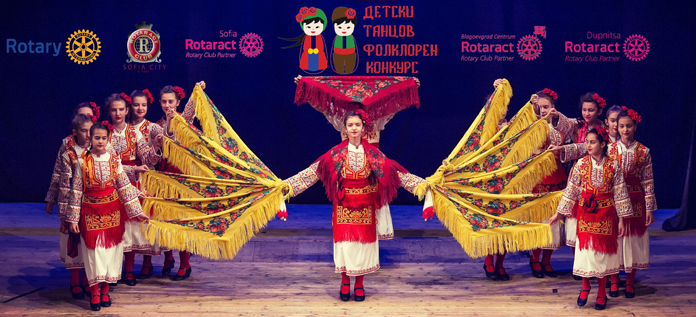 16th Children's Folk Dance Competition
