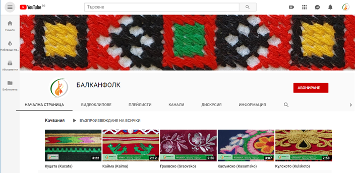 Balkanfolk launches its YouTube channel