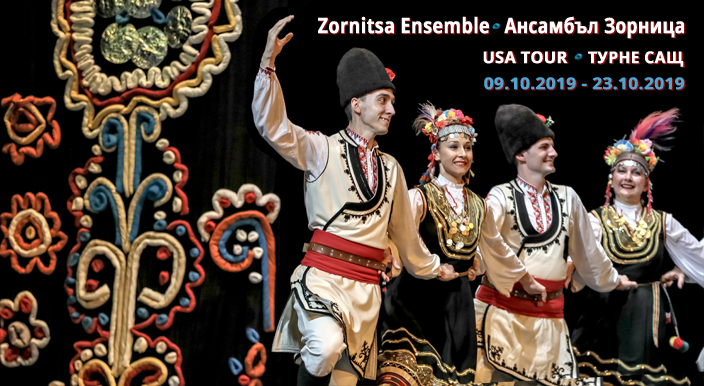 Bulgarian Student Ensemble Zornitsa on tour in the USA