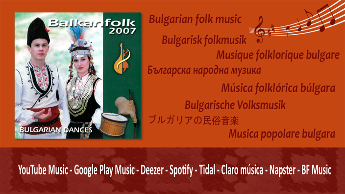 Bulgarian music in the world music platforms