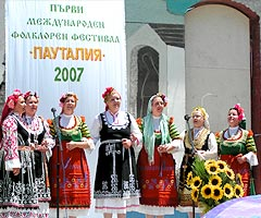 "First International Folklore Festival ""Pautaliya"" 2007"