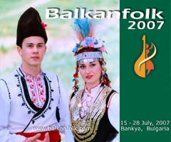 Balkanfolk Workshop 2007 Opening Today, July 15