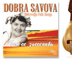 Dobra Savova releases new CD with folk songs from Dobrudzha region