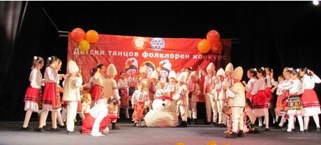 """Първа голяма награда за детски танцов ансамбъл """"ЗОРНИЦА"""