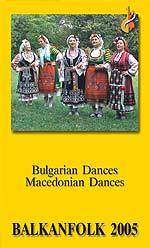 Búlgaro, macedonio y serbio danzas folclóricas DVD