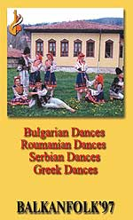 Balkanfolk'97 - Balkan danzas folklóricas