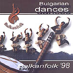 Búlgaro danzas folclóricas CD