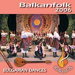 Búlgaro música para bailes folclóricos CD