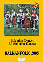 DVD bulgarian folk dances