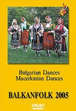 Bulgare et serbe danses folkloriques DVD