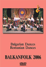 DVD Balkanfolk 2006