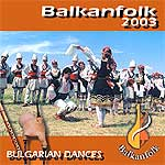 bulgarian folk music cd