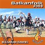 CD búlgaro danzas folclóricas