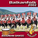 bulgarian dance music