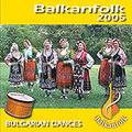 балкански народни танци